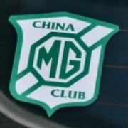 Chinese MG TF Models
